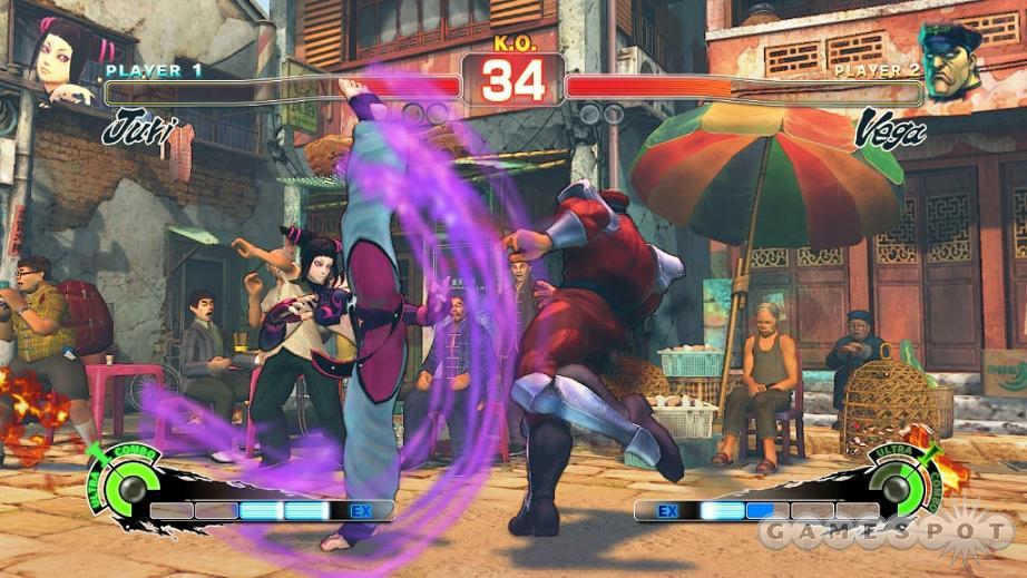 Juki Street Fighter