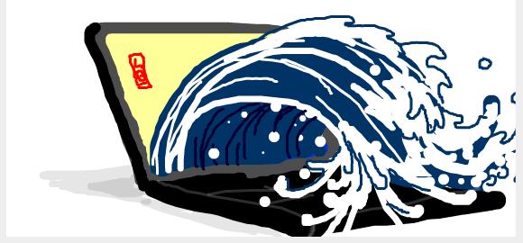 Logo Wepc